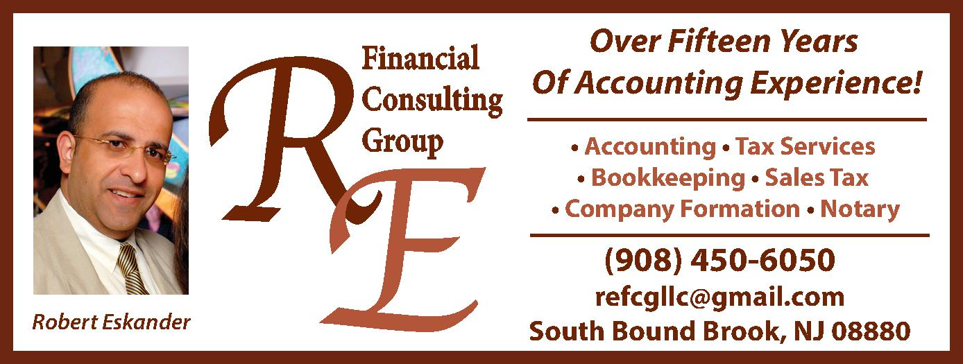 RE Financial Consulting Group, LLC