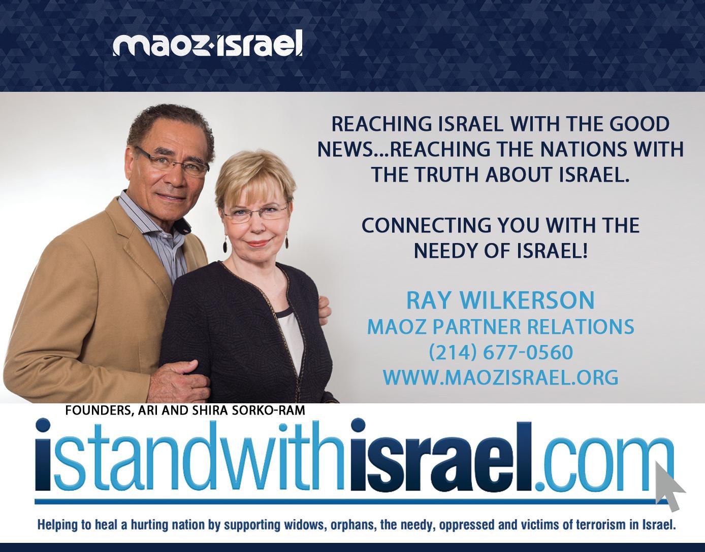Maoz Israel Ministries