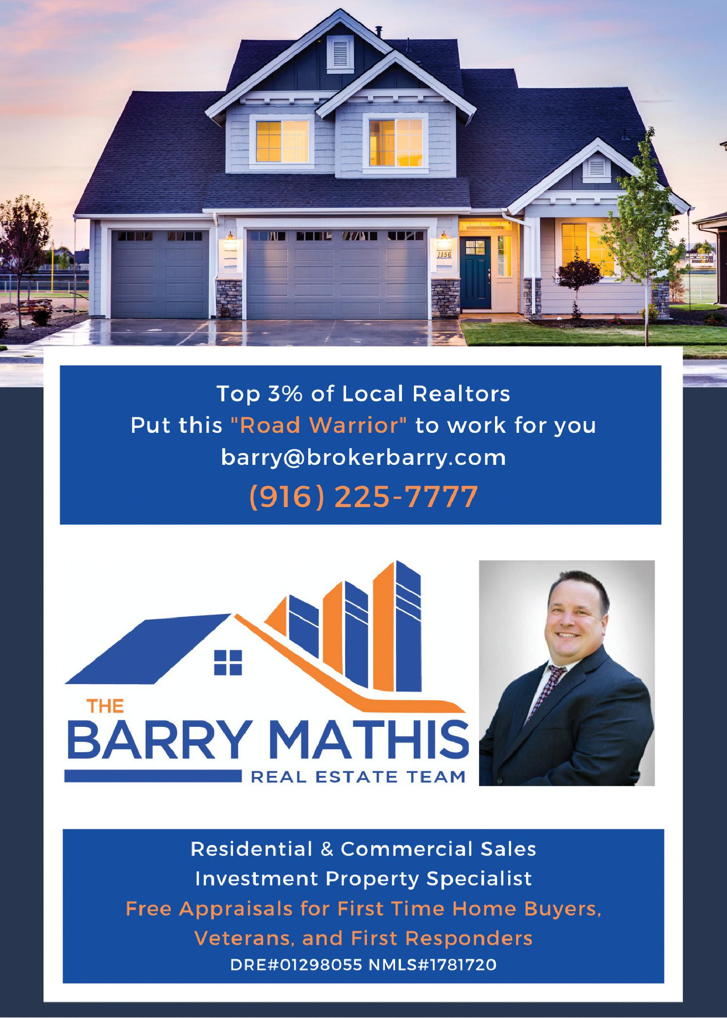 The Barry Mathis Real Estate Team